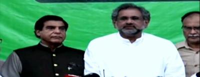پی ڈی ایم اے کا 11 اکتوبر کو کوئٹہ میں جلسے کا اعلان