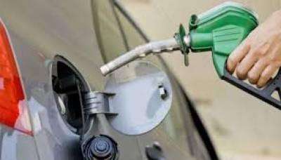 پٹرولیم مصنوعات کی قیمتوں سے متعلق اچھی خبر