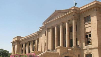 پاکستان میں کرپٹو کرنسی پر پابندی، اسٹیٹ بینک سے5 نومبر کو تفصیلات طلب