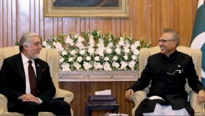 صدرمملکت کا افغان امن عمل کےلئے پاکستان کی حمایت کااعادہ