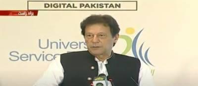 غریب لوگوں کو اوپرلاناہماراوژن ہے،وزیراعظم عمران خان