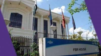ایف بی آر نے ٹیکس گوشوارے جمع کرانے کی تاریخ میں 8دسمبر تک توسیع کردی ۔