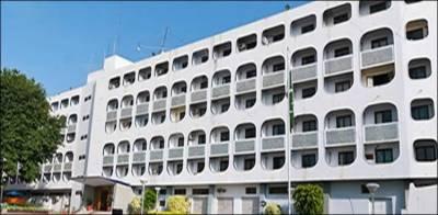 وزیراعظم کا جنرل اسمبلی سے خطاب اہمیت کا حامل تھا، ترجمان دفتر خارجہ