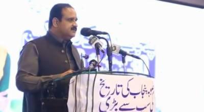 عثمان بزدار کا 30ارب روپے مالیت کی پنجاب روزگار اسکیم کا افتتاح