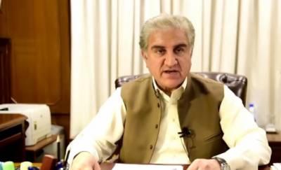 وزیرخارجہ کا خواتین کے حقوق کے تحفظ اورفروغ بارے پاکستان کے عزم کا اعادہ