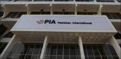 پی آئی اے کا 54 ملازمین کے خلاف بڑا ایکشن