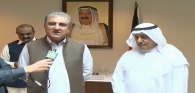 وزیر خارجہ کا کویت کے سفارتخانے کا دورہ ، شیخ صباح الاحمد کے انتقال پراظہار تعزیت