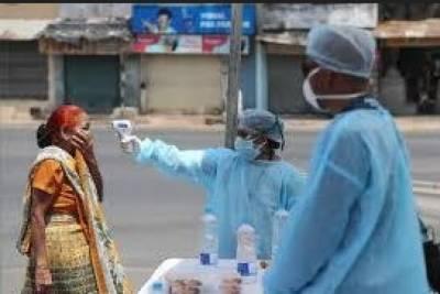 کورونا وائرس:بھارت میں اموات ایک لاکھ سے تجاوز کر گئیں ،79,476 نئے کیسز ریکارڈ
