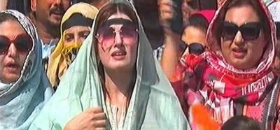 بھارت کے غیرقانونی زیرقبضہ جموں وکشمیر میں بھارتی مظالم کے خلاف اسلام آباد میں احتجاجی ریلی