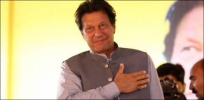 وزیراعظم عمران خان کا 68واں یومِ پیدائش، سوشل میڈیا پر جشن