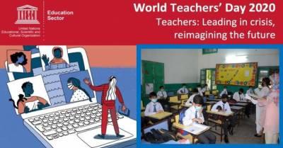 آج اساتذہ کاعالمی دن منایاجارہاہے