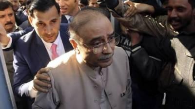 اسلام آباد کی احتساب عدالت نے آصف زرداری پر پارک لین اور ٹھٹھہ واٹرسپلائی ریفرنسزپرفردجرم عائدکردی