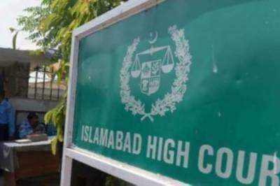 اسلام آباد ہائیکورٹ کا سابق ڈی جی ایف آئی اے بشیر میمن کی پنشن جاری کرنے کا حکم