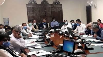 نیشنل پرائس مانیٹرنگ کمیٹی کا اشیائے ضروریہ کی قیمتوں میں اضافہ کی وجوہات کاجائزہ