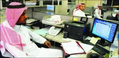 سعودی حکومت کا ملازمتوں کے حوالے سے بڑا اقدام