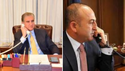 وزیر خارجہ شاہ محمود قریشی نے ترک ہم منصب سے ٹیلیفونک رابطہ