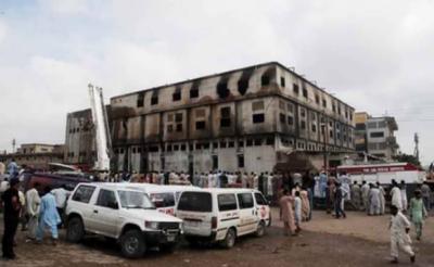 سانحہ بلدیہ فیکٹری کیس کا فیصلہ سندھ ہائی کورٹ میں چیلنج
