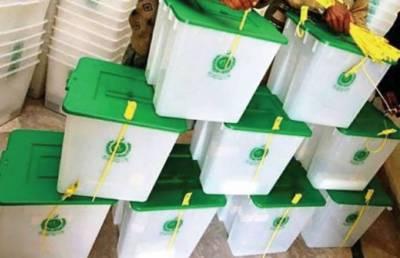 پنجاببھر میں بلدیاتی انتخابات کروانے کیلئےحتمی اقدامات شروع