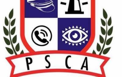پنجاب سیف سٹیز اتھارٹی نے ون فائیو کالز کے اعداد و شمار برائے ستمبر جاری کر دیئے