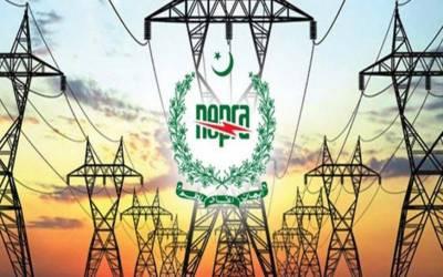 جولائی کی فیول ایڈجسٹمنٹ کی مد میں بجلی 83 پیسے فی یونٹ مہنگی