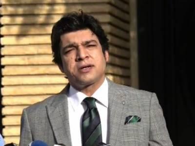 فیصل واوڈا نے نااہلی سے متعلق کیس میں الیکشن کمیشن میں تحریری جواب جمع کرا دیا۔