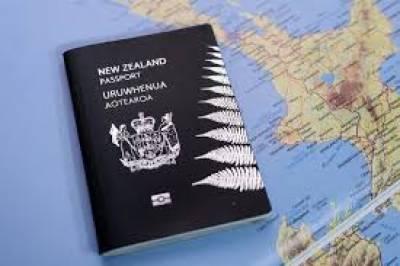عالمی طاقتور ترین پاسپورٹ کی فہرست جاری، پاکستان کا 70واں نمبر