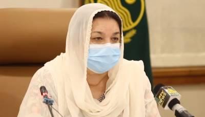 صوبائی وزیر صحت ڈاکٹریاسمین راشدکی زیرصدارت کابینہ اجلاس برائے انسداد ڈینگی مہم کا انعقاد