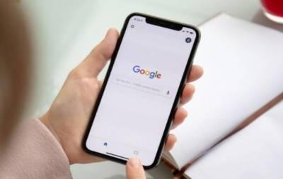 اکاؤنٹس کو ہیک ہونے سے بچانے کے لیے گوگل کا نیا فیچر