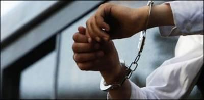 رہائی کے بعد منشیات فروش دہشت گرد بن گیا، پھر گرفتار