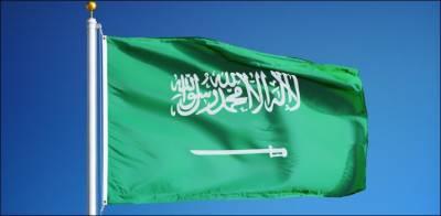 سعودی حکومت کا بڑا فیصلہ، شاہی فرمان جاری