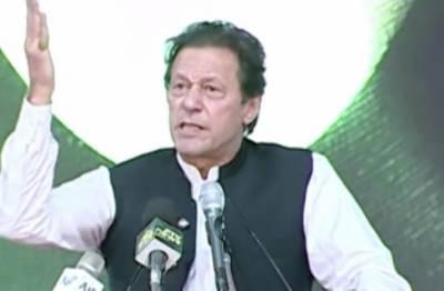جتنے مرضی جلسے کرلیں لیکن جہاں قانون توڑا آپ سیدھے جیل میں جائیں گے: وزیراعظم عمران خان