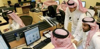 سعودی وزارت افرادی قوت کی جانب سے روزگار پروگرام کا آغاز