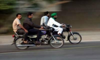 کراچی میں ایک ماہ کیلئے ڈبل سواری پر پابندی عائد