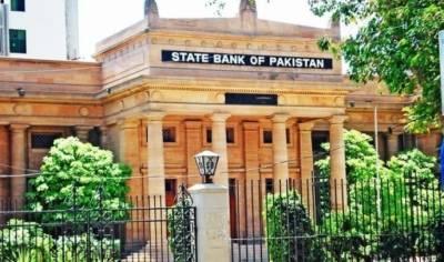 اسٹیٹ بینک نے غیر ملکی کرنسی اکاؤنٹس رولز پر وضاحت جاری کردی