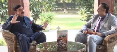 وزیراعظم ملک میں افراط زر میں کمی لائیں گے:شیخ رشید