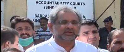 پاکستان اور نیب اکٹھے نہیں چل سکتے، شاہد خاقان عباسی