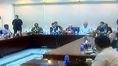 پنجاب میں جامعات کوشمسی توانائی پرمنتقل کرنےکی کوششیں کی جارہی ہیں:چوہدری سرور
