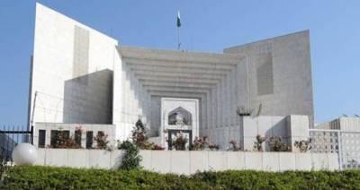 سپریم کورٹ نے وزیراعظم عمران خان کو نوٹس جاری کردیا