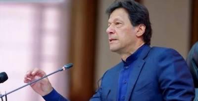 وزیر اعظم کی زیر صدارت وفاقی کابینہ کا اجلاسمنگل کو ہوگا