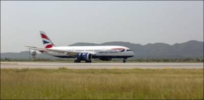 برٹش ایئرویز کا برطانیہ سے لاہور کے لیے براہ راست پروازوں کا آغاز