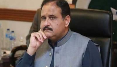 وزیر اعلیٰ پنجاب سردار عثمان بزدار نے پرائس کنٹرول کمیٹی کا آج اجلاس طلب کر لیا