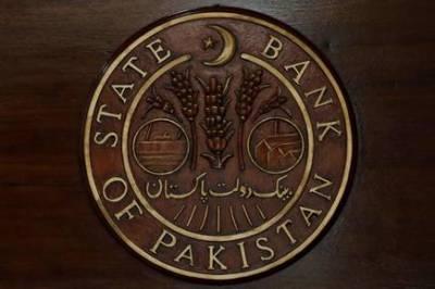 اسٹیٹ بینک نے پاکستان کے مجموعی قرض کے عبوری اعداد و شمار جاری کردیے۔