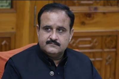 مری میں ریونیو سے متعلقہ امور کی شکایات، وزیراعلی پنجاب نے عملہ معطل کردیا