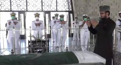 نیول چیف ایڈمرل امجد خان نیازی کی مزار قائد پر حاضری ،فاتحہ خوانی کی
