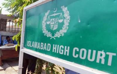 اسلام آباد ہائیکورٹ کا لال مسجد بندش کیس میں انتظامیہ کو دسمبر تک معاملہ حل کرنے کا حکم
