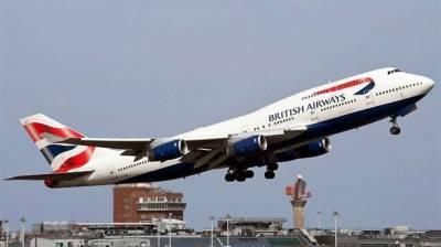 برٹش ائرویز کا لاہور کیلئے فضائی پروازوں کاآغاز