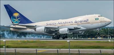 سعودی ایئر لائن کی جانب سے مسافروں کیلئے بڑی سہولت کا اعلان