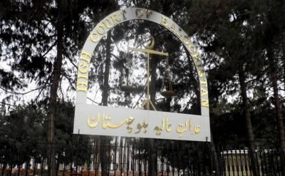 بلوچستان ہائیکورٹ نے صوبے بھر کے کمشنرزاورڈی آئی جیزسے جنسی تشدد کی رپورٹس طلب کرلیں۔