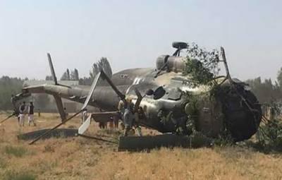 افغانستان: 2 فوجی ہیلی کاپٹر آپس میں ٹکر ا گئے ، 15 افراد ہلاک