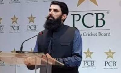 لاہور:پاکستان کرکٹ ٹیم کے ہیڈ کوچ مصباح الحق نے چیف سلیکٹر کے عہدے سے استعفی دے دیا۔